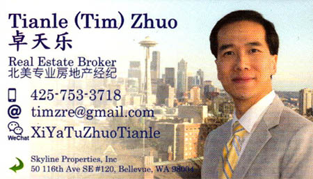 Tianle (Tim) Zhuo Real Estate Broker 425-753-3718 Bellevue WA